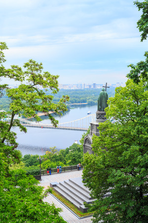 dnipro: View to Dnipro River from the Saint Volodymyr Statue, Ukraine