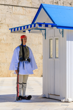 Ceremonials Changing of the Guard, Greece