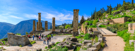 Delphi Archaeological Site, Ancient Greece