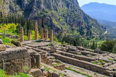 delphi: Delphi Archaeological Site, Ancient Greece