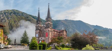 Basílica de Santa María la Real de Covadonga, Spain