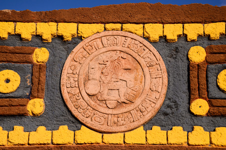 bas relief: Typical Mayan Art Calendar Bas Relief Ruins Stock Photo