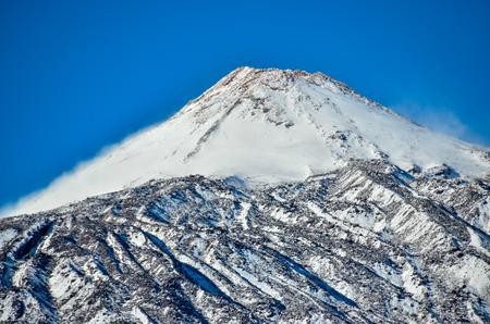 stratovolcano: Desert Landscape in Volcan Teide National Park, Tenerife, Canary Island, Spain Stock Photo
