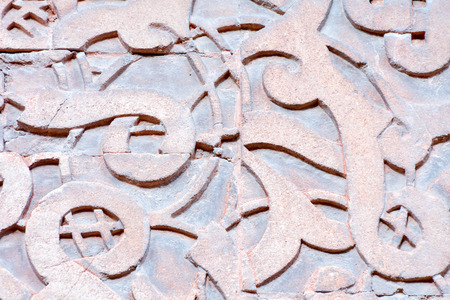 bas relief: Photo Picture of a Beautiful Bas Relief Texture in Granada Stock Photo