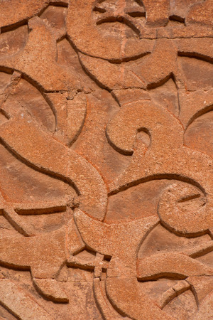 bas: Picture of a Beautiful Bas Relief Texture in Granada