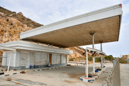abandoned gas station: Abandoned Gas Station In Andalucia South Spain Stock Photo