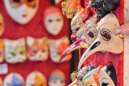 disguises: Traditional Carnival Venice mask with Colorful Decoration