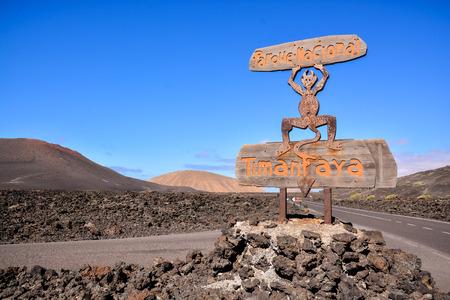 timanfaya: Volcanic landscapes on Timanfaya Lanzarote Canary Islands Spain Stock Photo