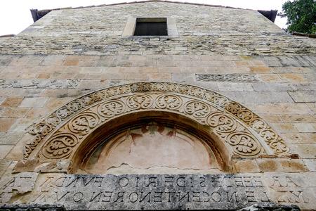 San Clemente abbey church ruins Abruzzo region Archivio Fotografico