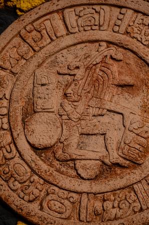 Typical Mayan Art Calendar Bas Relief Ruins Stock Photo