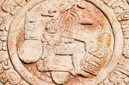 Typical Colored Clay Maya Mexican Calendar symbol