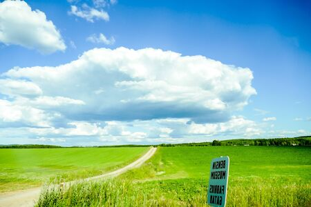 landscape with road and clouds, beautiful photo digital picture Banco de Imagens