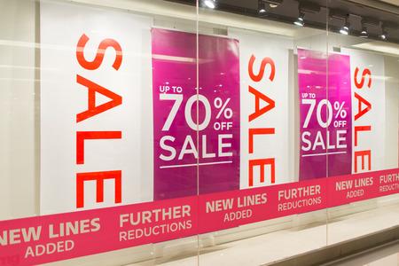 centro comercial: Tienda, centro comercial abstracto desenfocado fondo borroso Foto de archivo