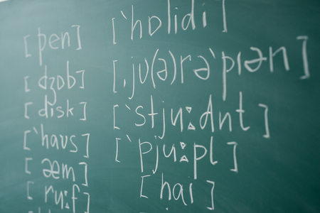 Learn english School lesson class chalkboard International phonetic alphabet. Banco de Imagens