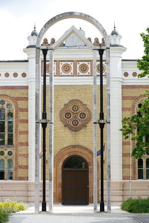 synagogue: Synagogue in Szekszard Hungary today: House of the Arts. Stock Photo