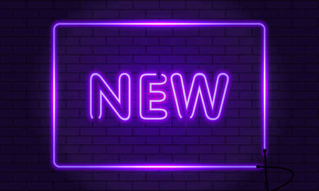 Retro club inscription New. Vintage electric signboard with bright neon lights. Purple light falls on a brick background. Vector illustration.