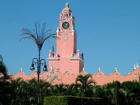 merida: Plaza Mayor, City of Merida in Yucatan Mexico
