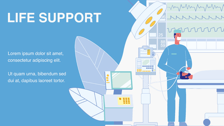Life Support Vector Web Banner with Text Space. Surgeon in Operating Room Illustration. Unconscious Patient on Bed. Surgical Lamp. Doctors Characters. Man in Reanimation. Heartbeat, Pulse on Monitor