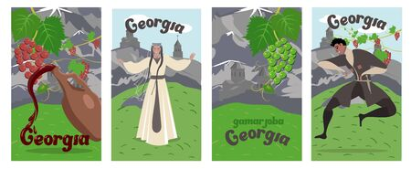Tourist Flyer Set Georgia Gamarjoba Cartoon Flat. Historical Sights Georgia National Dances Mountaineers. Woman Traditional Dress Dancing Background Mountains. Wine and Grapes Cultural Heritage. Stock Illustratie