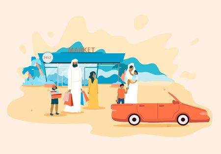 Poster Arab Family in Supermarket Parking Lot. Husband with Wife and Children Dressed Traditional Arabic Clothing.