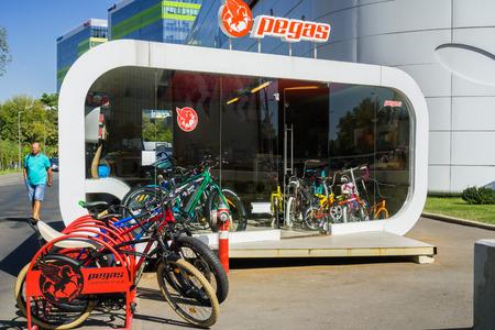 September 15, 2017 BucharestRomania - Pegas bicycle shop outside Promenada mall, Floreasca district