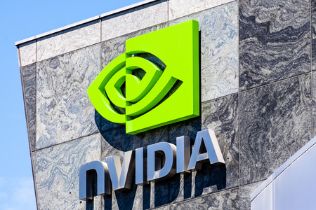 August 9, 2019 Santa Clara / CA / USA - The NVIDIA logo and symbol displayed on the facade of one of their office buildings located in the Company's campus in Silicon Valley Standard-Bild - 128407259