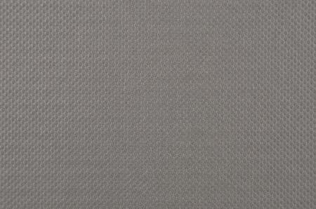 Fond de papier en relief, couleur grise, gros plan Banque d'images - 94034868