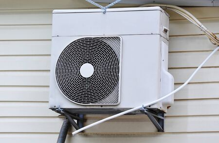 HVAC air conditioning and ventilation systems on wall