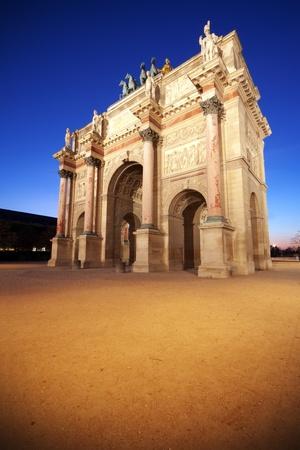 carrousel: Paris: Arc de Triomphe du Carrousel  by night