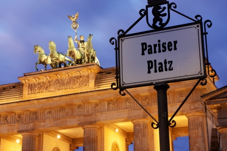 brandenburg gate: Berlin, Germany - Brandenburg gate and Pariser Platz
