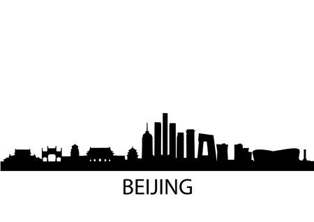 detailed illustration of Beijing, China Vector