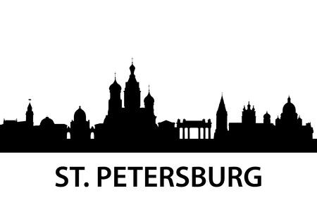 kopule: detailed illustration of St. Petersburg, Russia