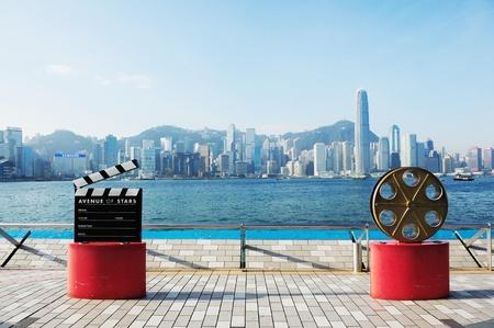 City scene from avenue of stars, Hongkong Stock Photo