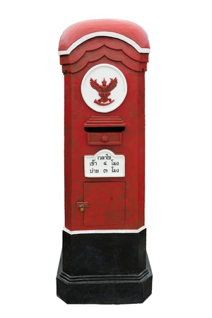 classic post box in thailand photo