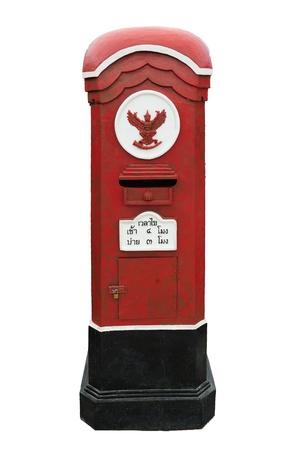 classic post box in thailand photo