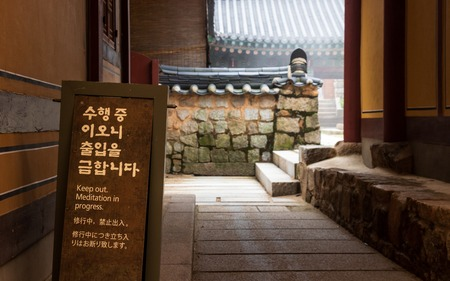 Entrance to meditation zone inside Korean Buddhistic Temple Beomeosa on a foggy day. Located in Geumjeong, Busan, South Korea, Asia.