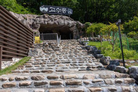 Outside Entrance view of Gosu Cave. Huge limestone cave near Danyang, North Chungcheong Province, South Korea, Asia.