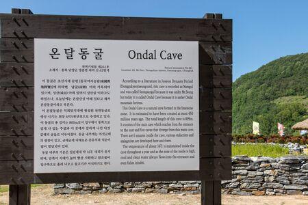 Main Entrance Sign of Danyang Ondal Cave. Danyang, North Chungcheong Province, South Korea, Asia.