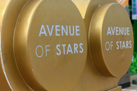 Detail view on Entrance Monument Sign of Avenue of Stars near the promenade. Hong Kong, China. Asia.
