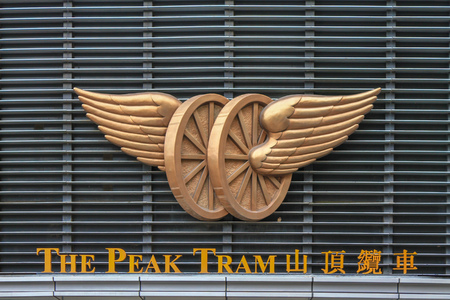 Entrance Sign Monument of The Peak Tram in chinese and english letters on the building roof. Hongkong, China. Asia Stok Fotoğraf - 131960033