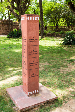 Bilingual Direction Stone of World Heritage Monument Humayuns Tomb in Delhi, India. Asia.