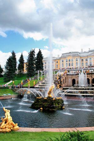 De grote Cascade, Peterhof, Sankt-Peterburg