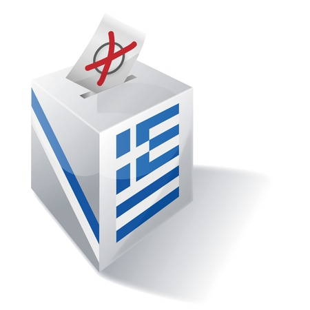 Ballot box Greece Vector