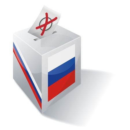 liberal: Ballot box Russia Illustration