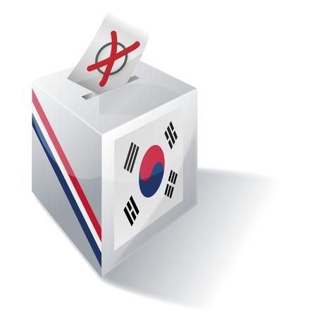 ballot box: Ballot box South Korea Illustration