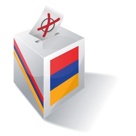 Ballot box Armenia Stock Vector - 16331299