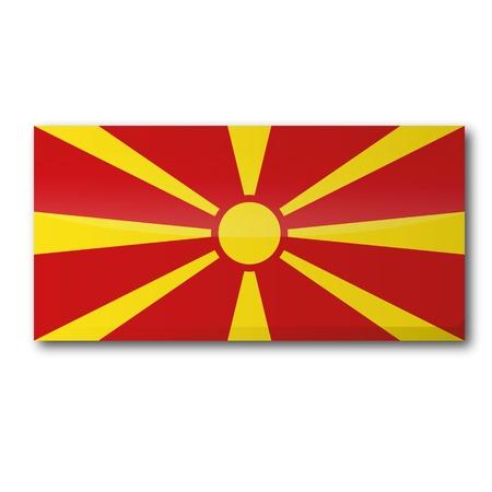 landlocked country: Flag Macedonia Illustration