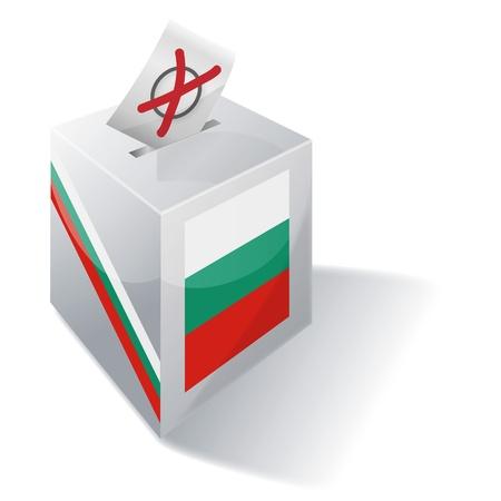 absentee voting: Ballot box Bulgaria