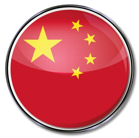 Button People s Republic China Vector