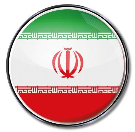 southwest asia: Ballot box Iran Illustration